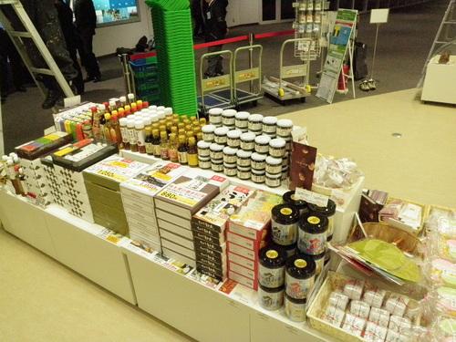 ファミマ空港店2.JPG
